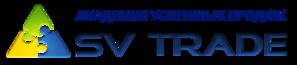 Логотип SVTrade