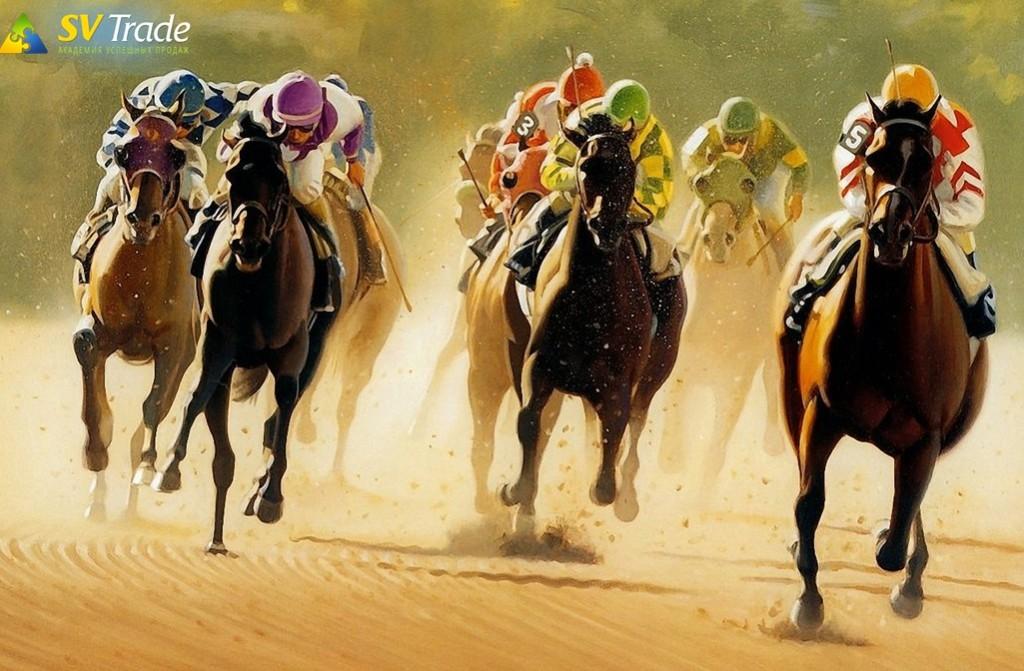 Шесть лошадей Траута