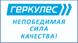 ООО «ГЕРКУЛЕС»