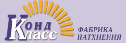 ООО «КОНД-КЛАСС»