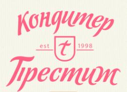 ООО «Кондитер Т-Престиж»
