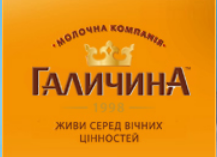ЧАО «ГАЛИЧИНА»