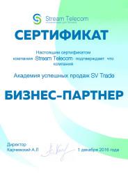 Novy_Kholst5
