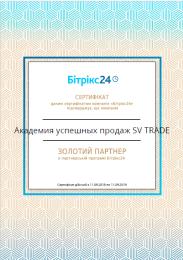 b24_gold_svtrade