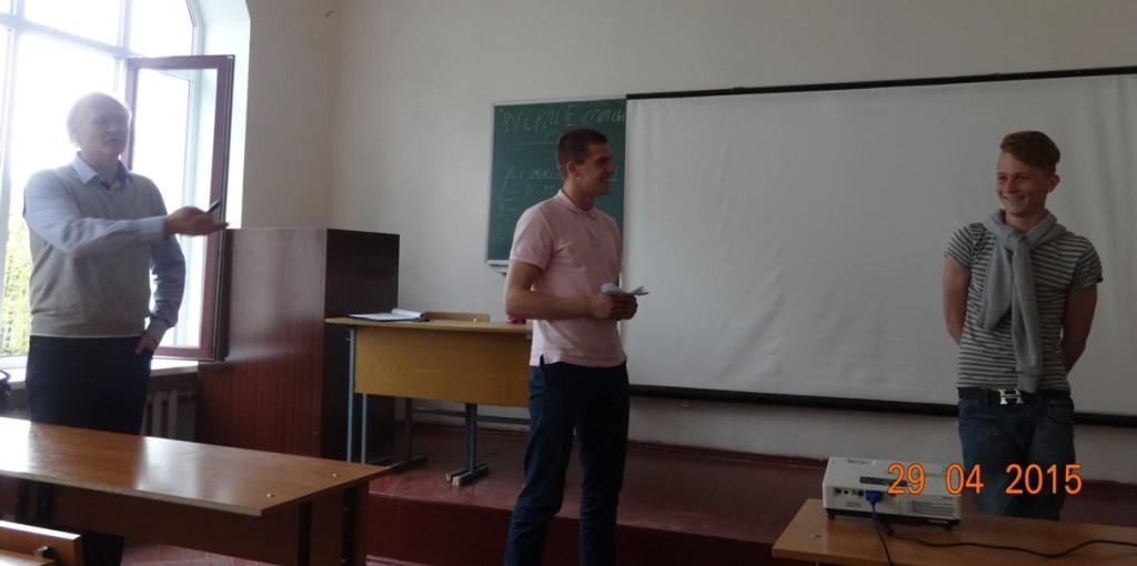 Мастер-класс по навыкам коммуникации для студентов ХНУ им.Каразина
