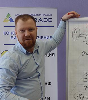 sv-trade nosov dmitriy