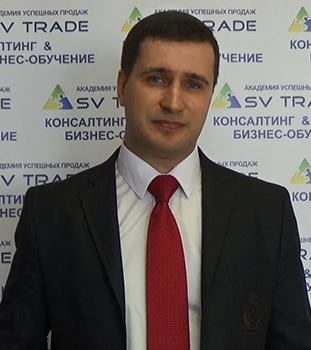 sv-trade-ruslan-petrenko