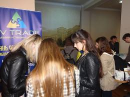 Ярмарка вакансий: Харьковский национальный университет