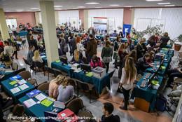Ярмарка вакансий: Харьковский национальный университет городского хозяйства