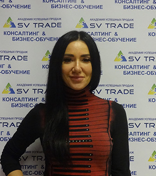 sv_trade anna zaporogskaia