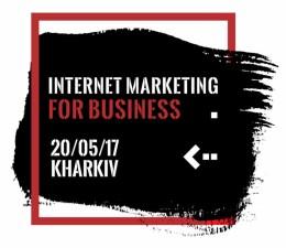 Все самое лучшее из мира интернет-маркетинга!